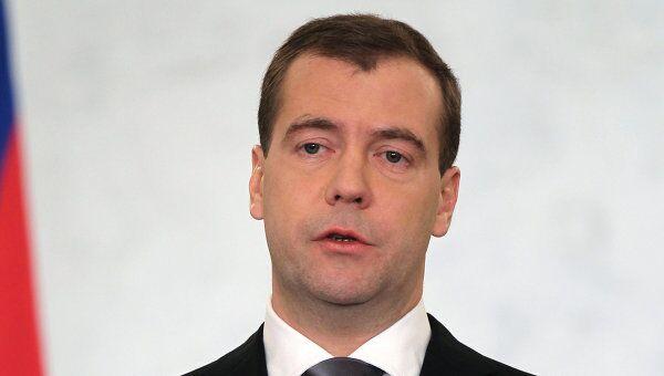 Медведев: РФ думает к 2015 г создать Евразийский экономический союз