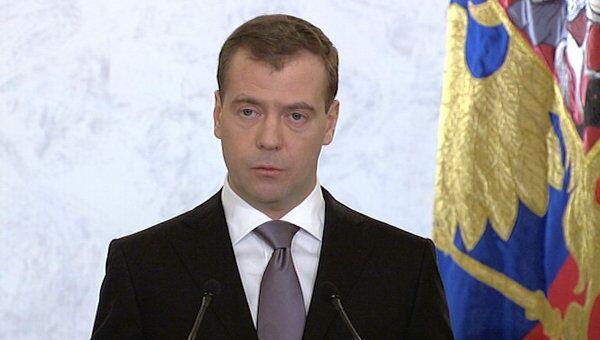 Медведев заявил, что масштабная борьба с коррупцией в стране только началась