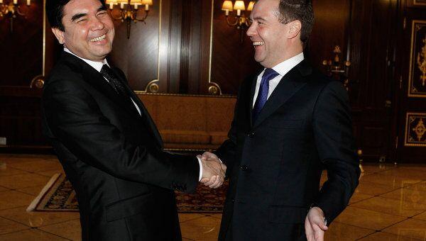 Встреча Д.Медведева и Г.Бердымухамедова