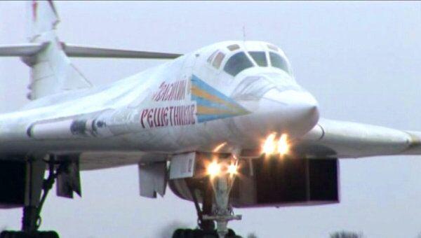 Редкие кадры полетов стратегических ракетоносцев ВВС России