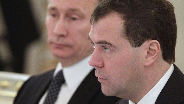 Д.Медведев и В.Путин приняли участие в заседании Госсовета РФ