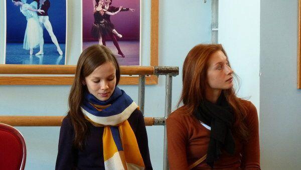 Балерины Мариинки Екатерина Кондаурова и Мария Ширинкина во время посещения Кировской академии балета (Вашингтон)