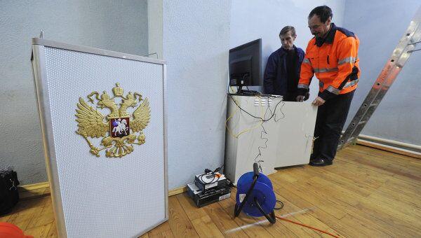 Монтаж комплекса видеонаблюдения на избирательном участке