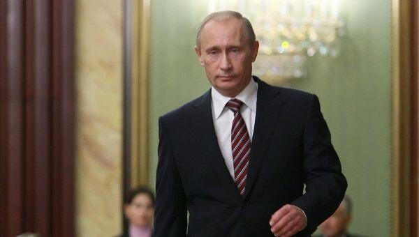 Премьер-министр России Владимир Путин провел заседание правительства РФ