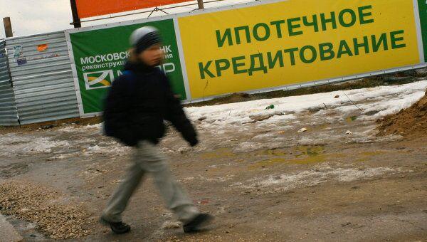 30 воронежцев подали заявления на участие в военной ипотеке