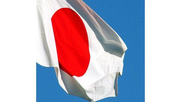 РФ предлагает японским компаниям участвовать в региональных проектах