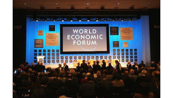 Всемирный экономический форум в Давосе. Архив