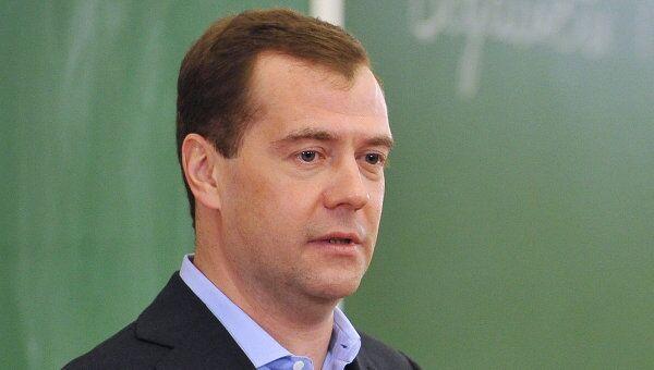Встреча Д. Медведева со студентами журфака МГУ