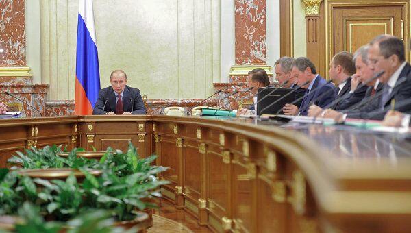 Заседание правительства России. Архив