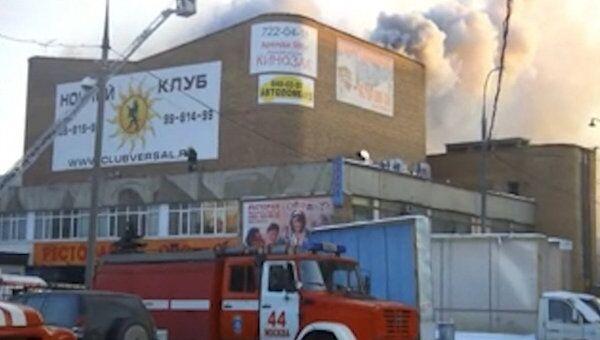 Пожар в гольф-клубе на юго-востоке Москвы. Видео очевидца