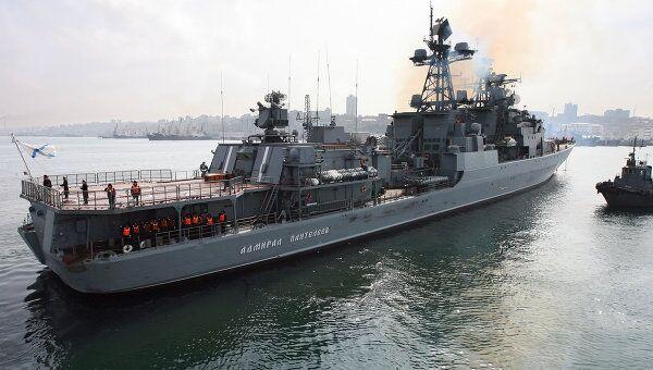 Проводы отряда кораблей Тихоокеанского флота РФ в Аденский залив