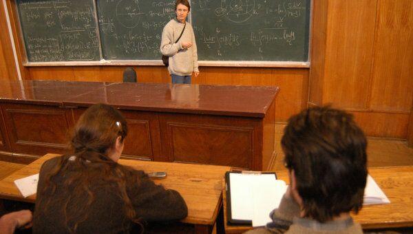 В аудитории МГУ