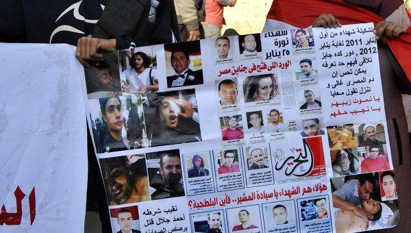 Тысячи египетских болельщиков собрались у офиса футбольного клуба Аль-Ахли