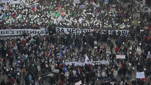 Два массовых митинга, прошедших 4 февраля в Москве на Болотной площади и Поклонной горе, собрали людей диаметрально противоположных политических взглядов...