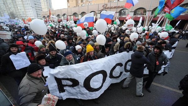 Митинг и шествие За честные выборы в Москве. Архив
