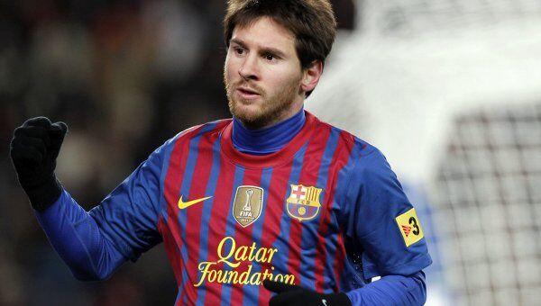 Игрок Барселоны Лионель Месси, автор забитого гола в ворота Реал Сосьедада