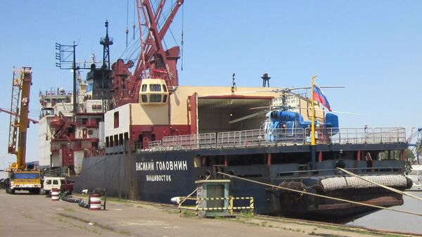 Российское судно Василий Головнин