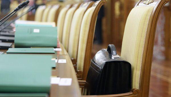 Заседание правительства РФ