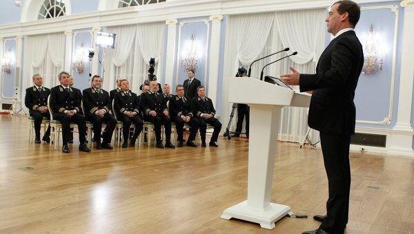 Встреча Д. Медведева с сотрудниками МИД России