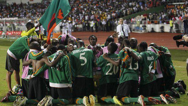 Футболисты сборной Замбии