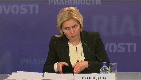 Социальная политика Москвы