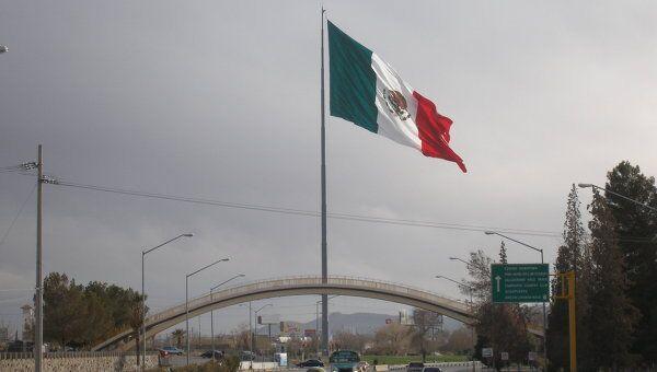 Сьюдад-Хуарес. Мексика