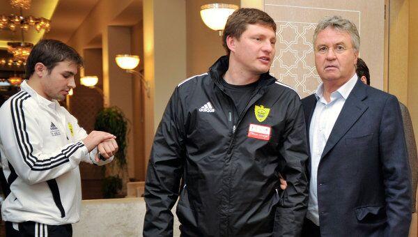 Гус Хиддинк (справа) и Александр Удальцов