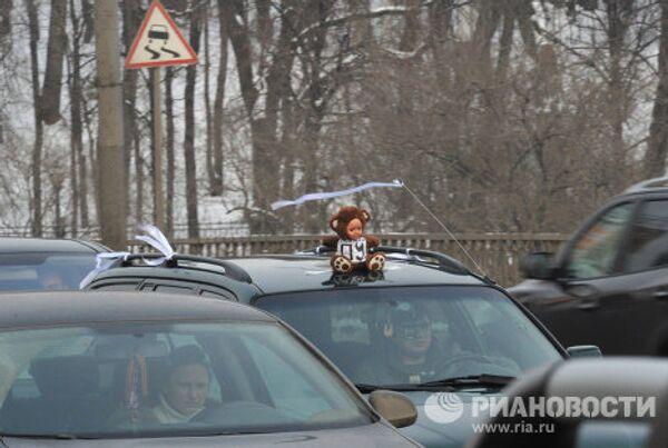 Автопробег Белая улица