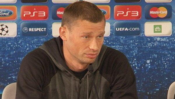 Я смогу противостоять Роналду – Алексей Березуцкий перед игрой с Реалом