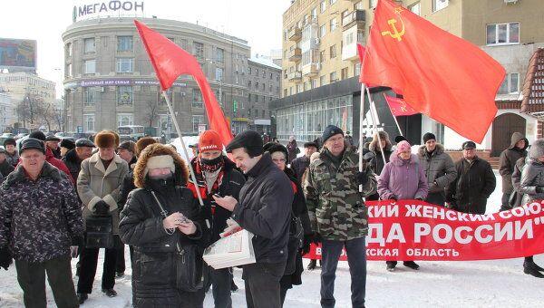 Участники митинга за Зюганова в Воронеже