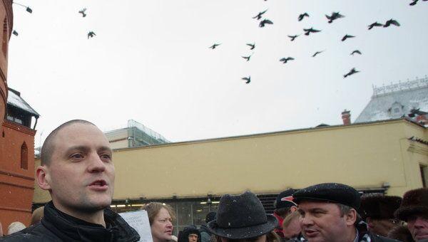 Флешмоб под лозунгом Не отдадим ни одного голоса Путину!
