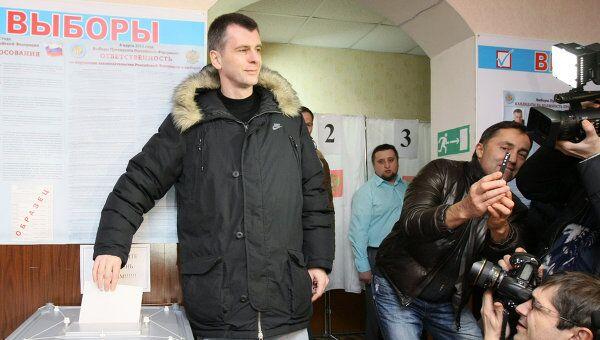 Голосование кандидата в президенты РФ М. Прохорова