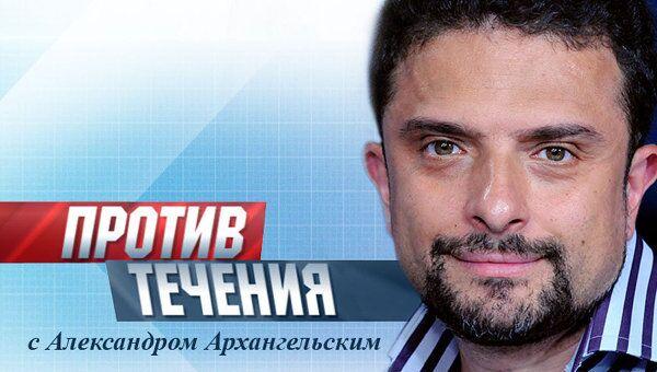 Александр Архангельский о выборах и карнавалах