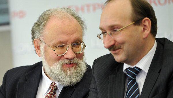 Предварительные итоги голосования по выборам президента РФ