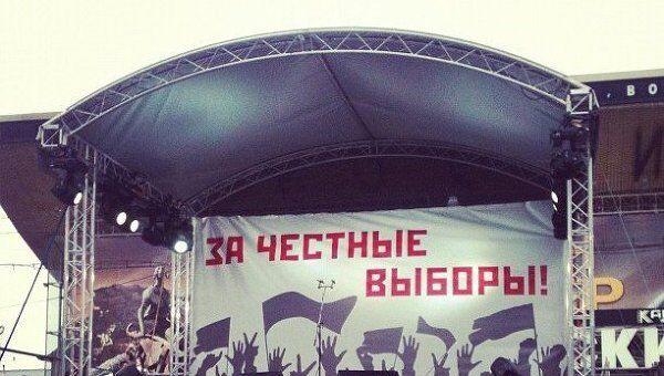 Митинг Пушкинская 5 марта репортер