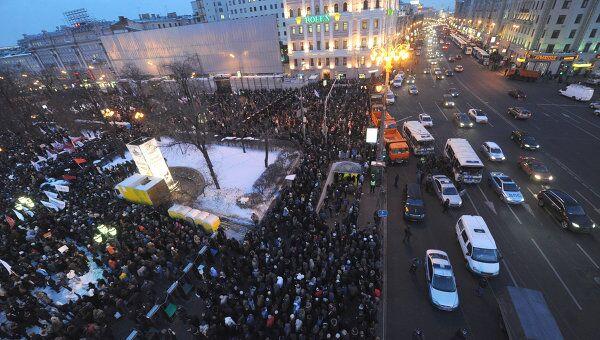 Митинг За честные выборы на Пушкинской площади в Москве