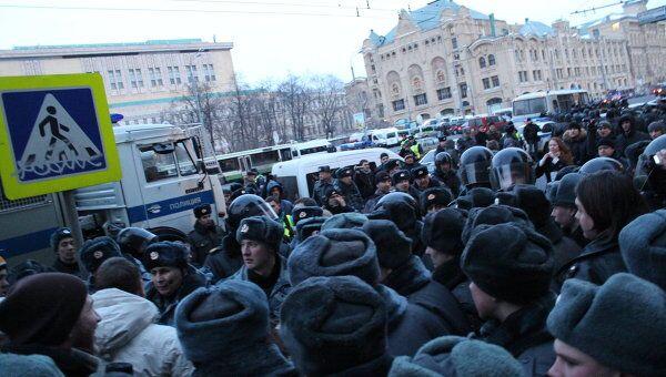 Полиция задержала участников несогласованной акции на Лубянке