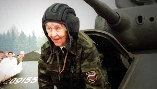 На фронте ее звали Людмил Иванович