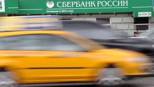 Акционеры Сбербанка обсудят итоги-2008, бонусы, спросят об Opel и БТА