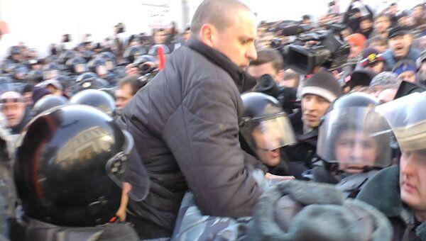 Омоновцы вынесли Сергея Удальцова с Арбатской площади