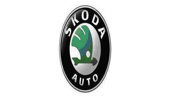 Логотип компании Skoda