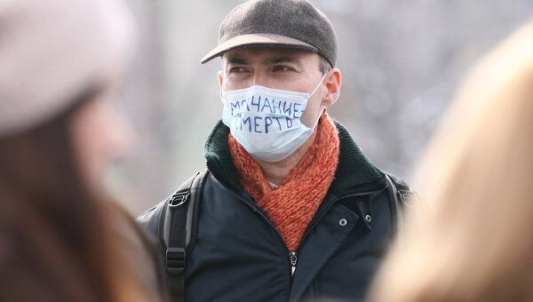 Акция протеста против полицейского произвола в Казани