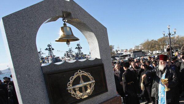 Открытие памятника морякам-подводникам всех поколений во Владивостоке