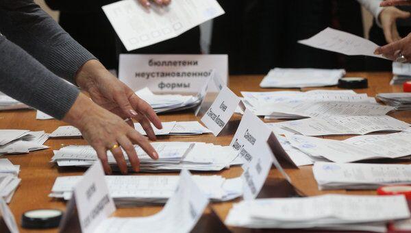 Подчет голосов после выборов президента Южной Осетии. Архивное фото