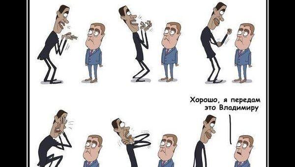 Владимир уже в курсе