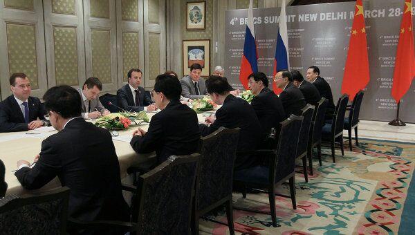 Саммит БРИКС