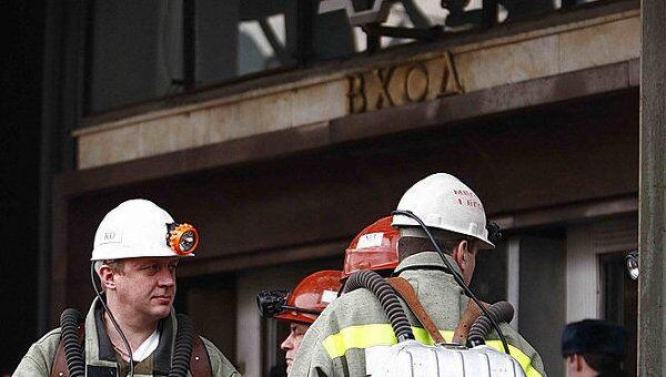 Взрыв на станции метро Лубянка