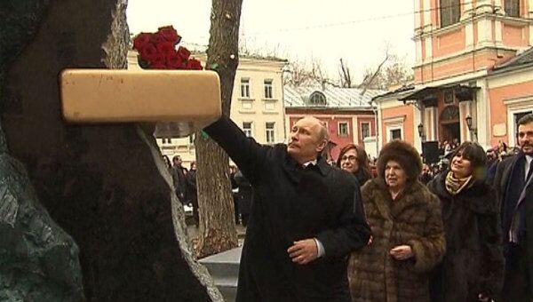Путин назвал великолепным пятиметровый памятник Ростроповичу в Москве