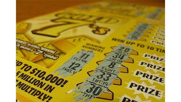 Лотерейный билет. Архив