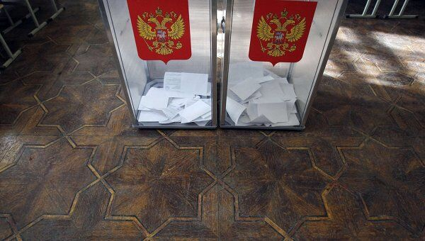 Выборы мэра в Ярославле